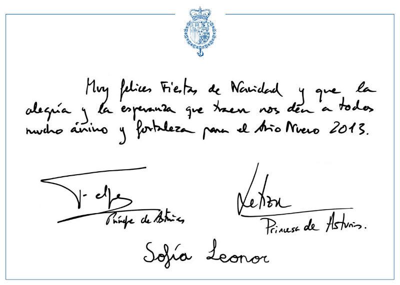 20121214_felicitaciones_navidad_b2w