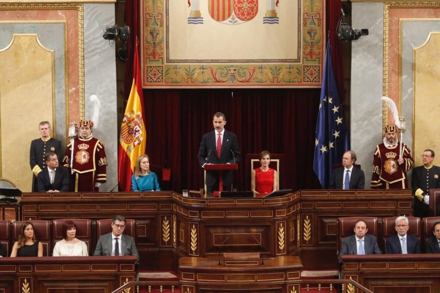Su Majestad el Rey durante su intervención